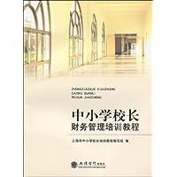 http://ec4.images-amazon.com/images/I/51JdBnrmt-L._AA200_.jpg