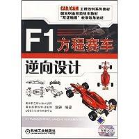 http://ec4.images-amazon.com/images/I/51JdDYfDq0L._AA200_.jpg