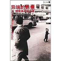 http://ec4.images-amazon.com/images/I/51JdaWfHflL._AA200_.jpg