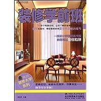 http://ec4.images-amazon.com/images/I/51Jen6QLZtL._AA200_.jpg