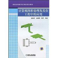 http://ec4.images-amazon.com/images/I/51JetJlSLuL._AA200_.jpg