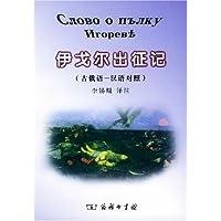 http://ec4.images-amazon.com/images/I/51JfhqCFOkL._AA200_.jpg