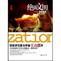 http://ec4.images-amazon.com/images/I/51JgCbuNvPL._AA200_.jpg