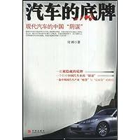 http://ec4.images-amazon.com/images/I/51JgNPvve0L._AA200_.jpg