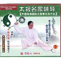 http://ec4.images-amazon.com/images/I/51Jh9X1qgnL._AA200_.jpg