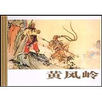 http://ec4.images-amazon.com/images/I/51JhBhkJikL._AA200_.jpg