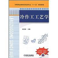 http://ec4.images-amazon.com/images/I/51JhgM19ikL._AA200_.jpg