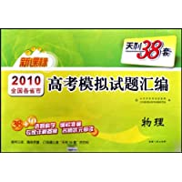 http://ec4.images-amazon.com/images/I/51JiPoAQLTL._AA200_.jpg