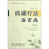 http://ec4.images-amazon.com/images/I/51JiTt-yhfL._AA200_.jpg