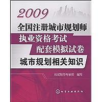 http://ec4.images-amazon.com/images/I/51JifbNi%2BsL._AA200_.jpg