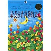 http://ec4.images-amazon.com/images/I/51JilKz1QRL._AA200_.jpg