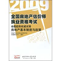 http://ec4.images-amazon.com/images/I/51JkuHieSoL._AA200_.jpg