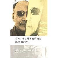 http://ec4.images-amazon.com/images/I/51JlAymCr9L._AA200_.jpg