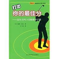 http://ec4.images-amazon.com/images/I/51Jm5CUFsGL._AA200_.jpg
