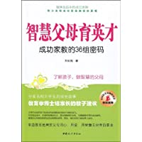 http://ec4.images-amazon.com/images/I/51JmF3rcAmL._AA200_.jpg