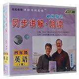 人教版实验教科书PEP四年级英语下册