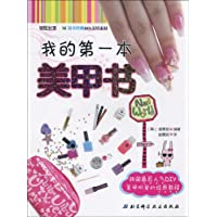 http://ec4.images-amazon.com/images/I/51Jn%2BThOhcL._AA200_.jpg