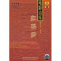 http://ec4.images-amazon.com/images/I/51Jn9N2U6xL._AA200_.jpg