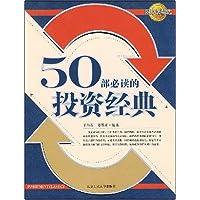 http://ec4.images-amazon.com/images/I/51JnRJKHhiL._AA200_.jpg