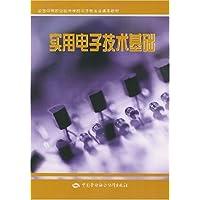 http://ec4.images-amazon.com/images/I/51JnZyINiCL._AA200_.jpg
