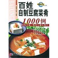 http://ec4.images-amazon.com/images/I/51JoHfRK25L._AA200_.jpg