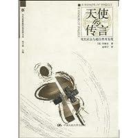 http://ec4.images-amazon.com/images/I/51JoaQpvCKL._AA200_.jpg