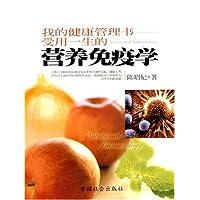 http://ec4.images-amazon.com/images/I/51Jof%2B-MAFL._AA200_.jpg
