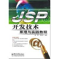 http://ec4.images-amazon.com/images/I/51JofbQl0%2BL._AA200_.jpg