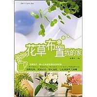 http://ec4.images-amazon.com/images/I/51JotG45w%2BL._AA200_.jpg