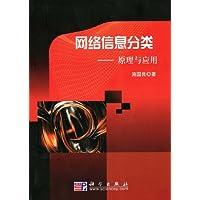 http://ec4.images-amazon.com/images/I/51JpSi88KAL._AA200_.jpg
