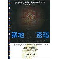 http://ec4.images-amazon.com/images/I/51JpXNImJFL._AA200_.jpg