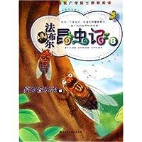 http://ec4.images-amazon.com/images/I/51Jpl782d2L._AA200_.jpg