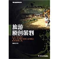 http://ec4.images-amazon.com/images/I/51JpnJn5jbL._AA200_.jpg