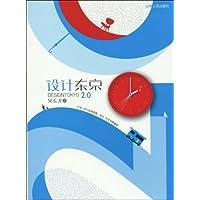 http://ec4.images-amazon.com/images/I/51JqIvN9NJL._AA200_.jpg