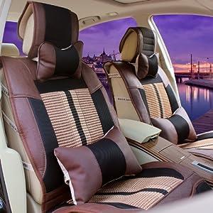 夏季汽车坐垫 四季垫 多功能汽车坐垫(送头枕 送腰靠 五色可选 )