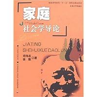 http://ec4.images-amazon.com/images/I/51JrMZE9SHL._AA200_.jpg