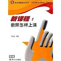 http://ec4.images-amazon.com/images/I/51JrjJZIb6L._AA200_.jpg