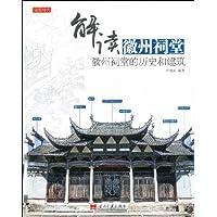 http://ec4.images-amazon.com/images/I/51JryIl2-fL._AA200_.jpg