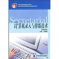 http://ec4.images-amazon.com/images/I/51Js6EAlnYL._AA200_.jpg