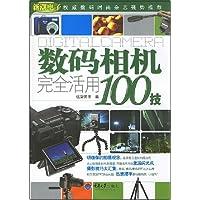 http://ec4.images-amazon.com/images/I/51JsD4OTVvL._AA200_.jpg
