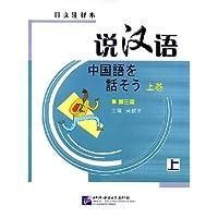 http://ec4.images-amazon.com/images/I/51JsGQa1DrL._AA200_.jpg