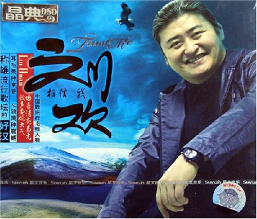 09 蒙古小夜曲