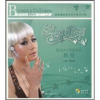 http://ec4.images-amazon.com/images/I/51JsuQAoI5L._AA200_.jpg