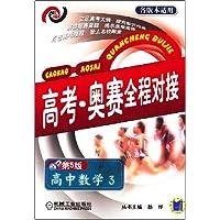 http://ec4.images-amazon.com/images/I/51Jtaafj6rL._AA200_.jpg