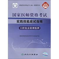http://ec4.images-amazon.com/images/I/51JtbPaB9uL._AA200_.jpg