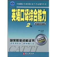 http://ec4.images-amazon.com/images/I/51Ju2Ut8fHL._AA200_.jpg