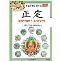 http://ec4.images-amazon.com/images/I/51Ju2cvJFIL._AA200_.jpg