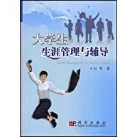 http://ec4.images-amazon.com/images/I/51Ju2t-Pv7L._AA200_.jpg