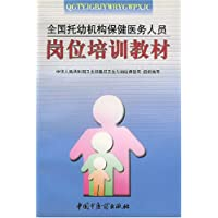 http://ec4.images-amazon.com/images/I/51Ju9AeKOtL._AA200_.jpg
