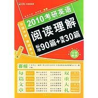 http://ec4.images-amazon.com/images/I/51JujVmdRqL._AA200_.jpg